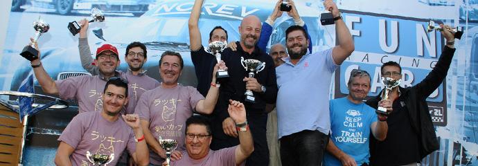 MITJET 2L Endurance - Saison 2016 - LEDENON - 30 sept. et 1 oct.